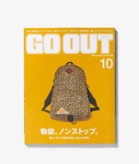 Go Out - Go Out Magazine N.132