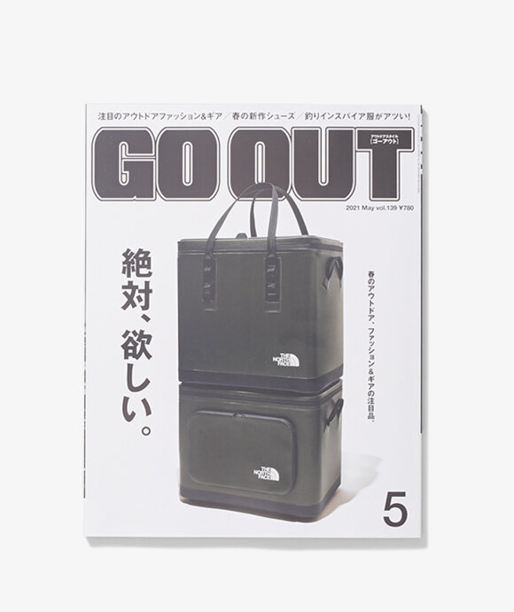 Go Out - Go Out N.139