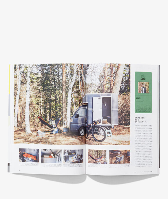Go Out - Go Out camp Gear Book Vol 4