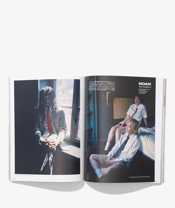 Grind - Grind Magazine Vol 102