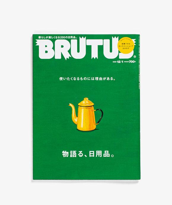 Casa Brutus - Brutus Mag n.700