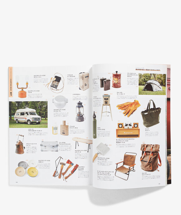 Go Out - Go Out Camp Gear Book Vol.5