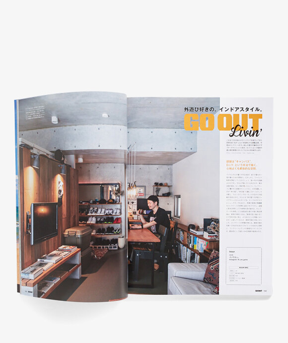 Go Out - Go Out Vol.144
